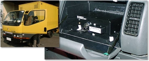 GPS Tracker - 3rdEye Real-Time Unit installed in a Delivery Truck